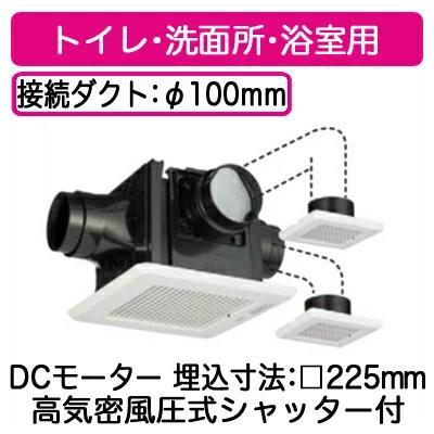 DVP-20CLTS4 東芝 換気扇 低騒音ダクト用換気扇 2~3室用 トイレ・洗面所・浴室用