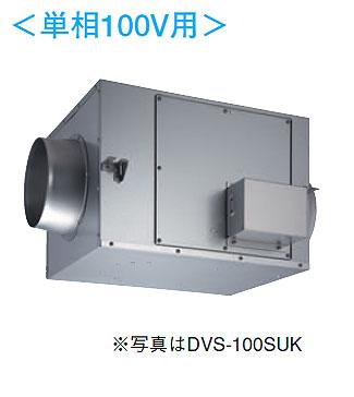 DVS-80SUK 東芝 換気扇 ストレートダクトファン 消音形<単相100V用>