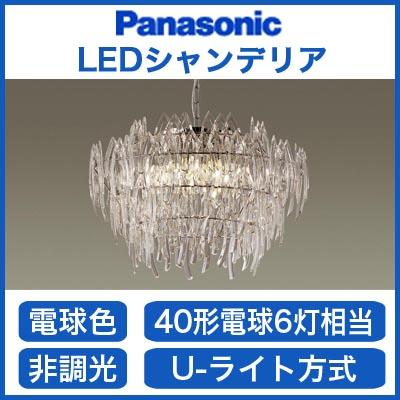 LGB10880 パナソニック Panasonic 照明器具 EVERLEDS LEDシャンデリア