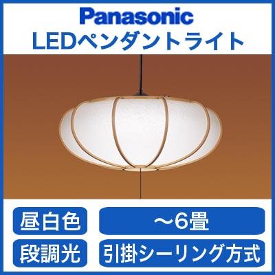 LGB11603LE1 パナソニック Panasonic 照明器具 EVERLEDS LEDペンダントライト(プルスイッチ付)昼白色 【~6畳】