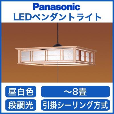 LGB12602LE1 パナソニック Panasonic 照明器具 EVERLEDS LEDペンダントライト(プルスイッチ付)昼白色 【~8畳】