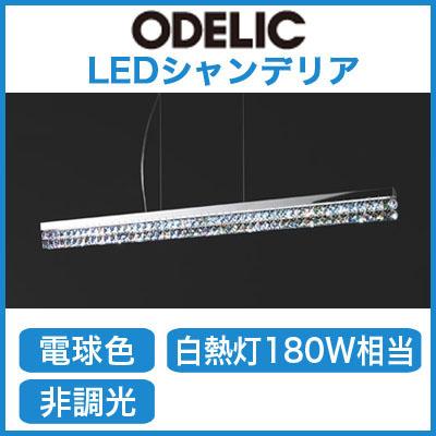 OC257022 オーデリック 照明器具 税込 SWAROVSKI 白熱灯180W相当 LEDペンダントライト 非調光 電球色 激安通販ショッピング