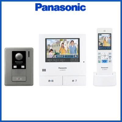 VL-SWD501KL Panasonic 家じゅうどこでもドアホン ワイヤレスモニター付テレビドアホン2-7タイプ 基本システムセット