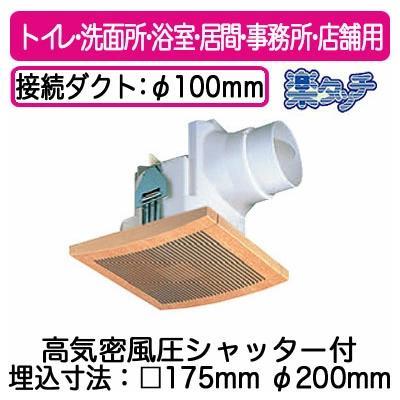 DVF-20MRQ8 東芝 換気扇 低騒音ダクト用換気扇 台所・居間・事務所・店舗用