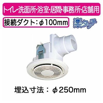DVF-20MRX8 東芝 換気扇 低騒音ダクト用換気扇 台所・居間・事務所・店舗用