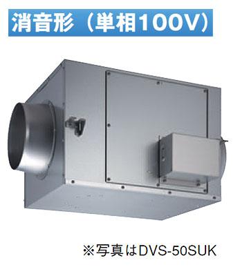 東芝 換気扇ストレートダクトファン消音形<単相100V用> DVS-40SUK