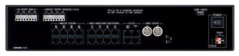 IS-SCU アイホン ビジネス向けインターホン IPネットワーク対応インターホン ISインターホンシステム 増設制御装置