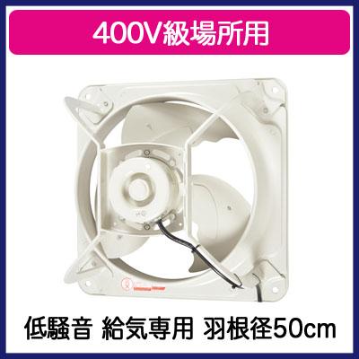 ●EWF-50FTA40A-Q 三菱電機 産業用有圧換気扇 低騒音形 400V級場所用 【給気専用】