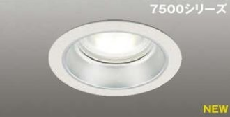 LEDD-75013MN-LD9 東芝ライテック 施設照明 LED一体形ダウンライト 7500シリーズ FHT57形×3灯相当 埋込150 中角 昼白色 調光可