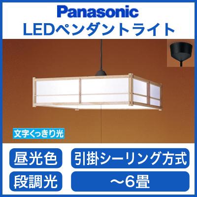 LGB11607LE1 パナソニック Panasonic 照明器具 LEDペンダントライト 文字くっきり光 昼光色 プルスイッチ付 【~6畳】