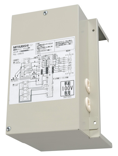 PGL-24BJSD 三菱電機 換気扇 業務用ロスナイ用システム部材 24時間換気ユニット