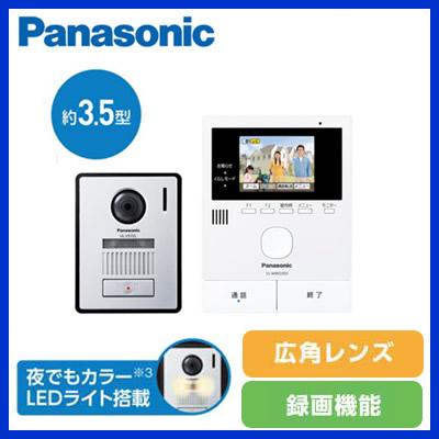 VL-SVD303KL パナソニック Panasonic 家じゅうどこでもドアホン テレビドアホン2-7タイプ 基本システムセット