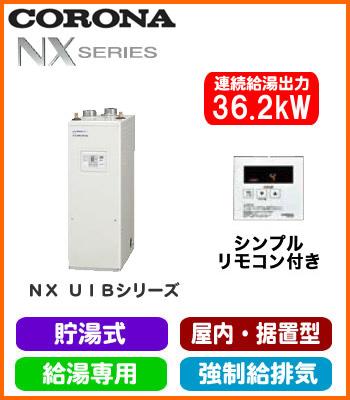 uib-nx37r-ff