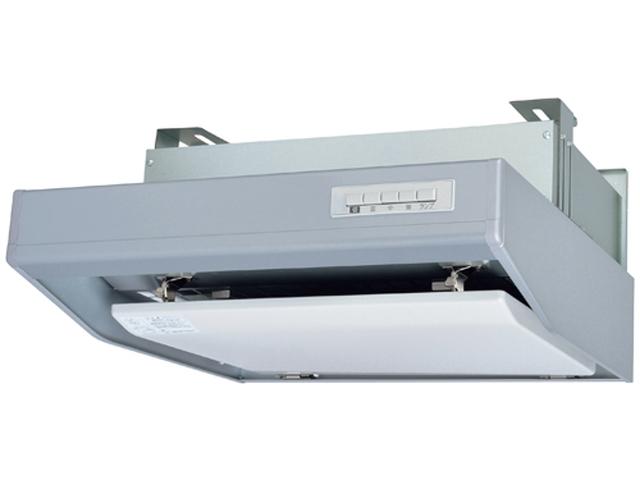V-603SHL2-BLR-S 三菱電機 レンジフードファン フラットフード形 給気シャッター連動一体プラグ付 BL規格排気型III型 シルバー色 右排気 600mm幅