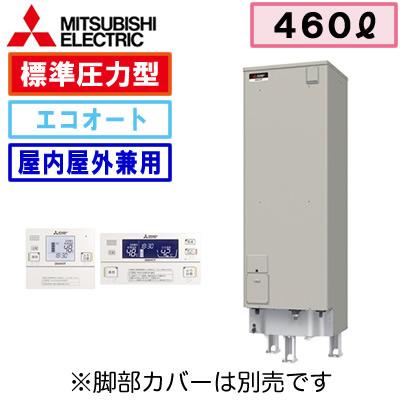 SRT-J46CDH5 + RMC-JD5SE 【インターホンリモコン付】 三菱電機 電気温水器 460L 自動風呂給湯タイプ エコオート