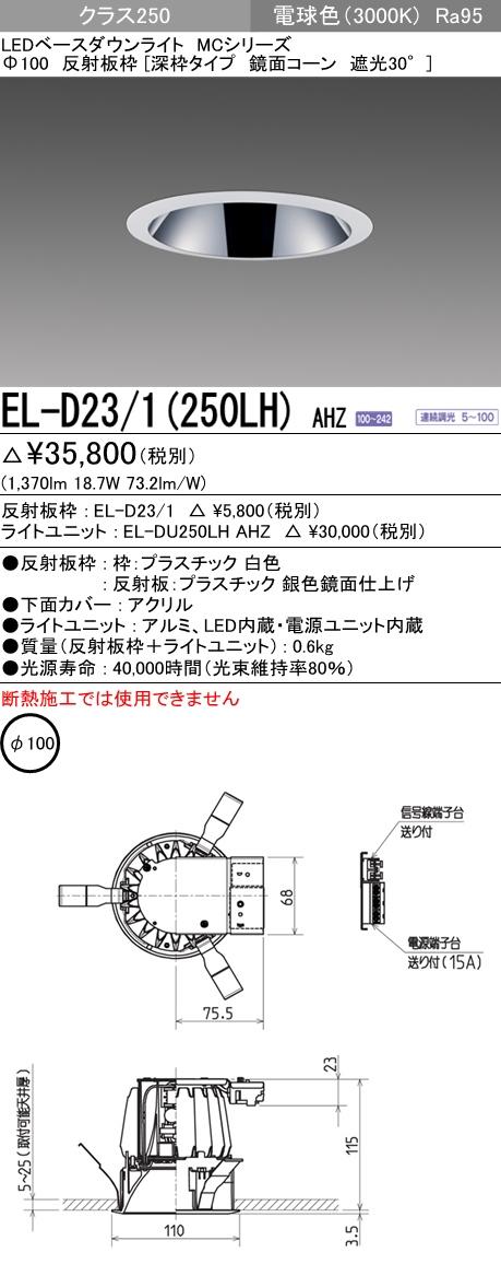 日本 年金 機構 求人
