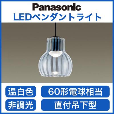 LGB10401LE1 パナソニック Panasonic 照明器具 LEDペンダントライト 温白色 美ルック ガラスセードタイプ 廣田硝子 十草柄 拡散タイプ 60形電球相当