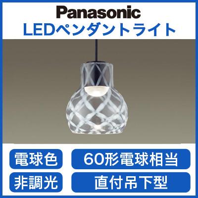LGB10402LE1 パナソニック Panasonic 照明器具 LEDペンダントライト 電球色 美ルック ガラスセードタイプ 廣田硝子 つなぎ格子柄 拡散タイプ 60形電球相当