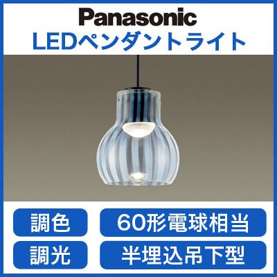 LGB10710LU1 パナソニック Panasonic 照明器具 LEDペンダントライト シンクロ調色 半埋込吊下型 ガラスセードタイプ 廣田硝子 十草柄 拡散タイプ 60形電球相当