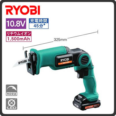 BSK-1100 リョービ RYOBI 電動工具 POWER TOOLS 切断 充電式小型レシプロソー 10.8V/1500mAh