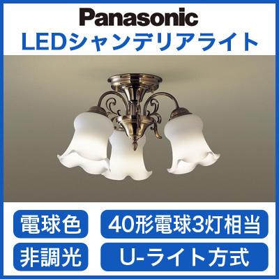 LGB57314K パナソニック Panasonic 照明器具 LED小型シャンデリア 電球色 40形電球3灯相当