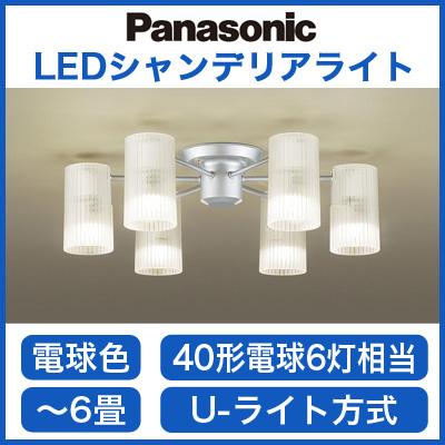 LGB57653K パナソニック Panasonic 照明器具 LEDシャンデリア 電球色 40形電球6灯相当 【~6畳】