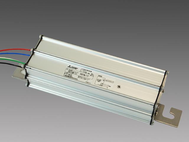 EL-T0039 三菱電機 ランプ HID形LEDランプシステム クラス600 専用電源(別置形)