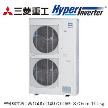 FDTVP2244HD5S-wl 三菱重工 業務用エアコン ハイパーインバーター 天井埋込形4方向吹出し 同時ダブルツイン224形 FDTVP2244HD5S (8馬力 三相200V ワイヤレス 標準パネル仕様)