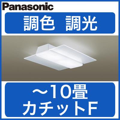 LGBZ2188 パナソニック Panasonic 照明器具 LEDシーリングライト パネルシリーズ AIR PANEL LED 調光・調色 角型タイプ 麻の葉柄パネル 【~10畳】