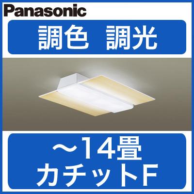 LGBZ4186 パナソニック Panasonic 照明器具 LEDシーリングライト パネルシリーズ AIR PANEL LED 調光・調色 角型タイプ 木目調パネル 【~14畳】