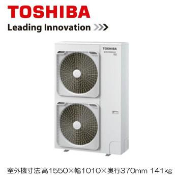 AWSB28057X 【東芝ならメーカー3年保証】 東芝 業務用エアコン 天井カセット形2方向吹出し スーパーパワーエコゴールド 同時ツイン 280形 AWSB28057X (10馬力 三相200V ワイヤレス)