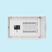 HMB3N53-82A 日東工業 HMB形ホーム分電盤 主幹:サーキットブレーカ(ドア付・スチール製キャビネット) リミッタスペースなし 露出・埋込共用型 主幹3P30A 分岐8+2