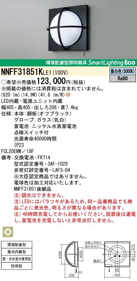nnff31851kle1