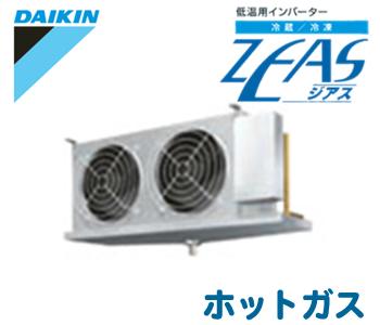LSVLP4C ダイキン 低温用エアコン 低温用インバーター冷蔵ZEAS 天井吊形 4HPタイプ (三相200V ワイヤード ホットガス)