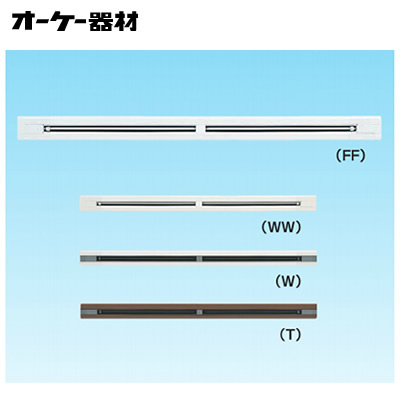 組合品番 K-DL4D オーケー器材(ダイキン) 防露タイプ吹出口 ラインスリット吹出グリル