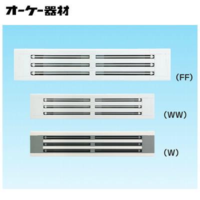 K-DLT18E オーケー器材(ダイキン) 防露タイプ吹出口 ラインスリットトリプル吹出グリル(天井取付け) 組合品番 K-DLT18E