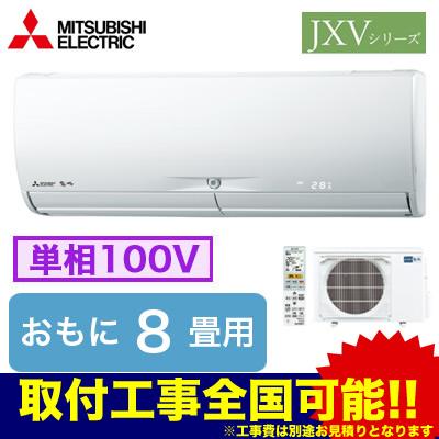 MSZ-JXV2518