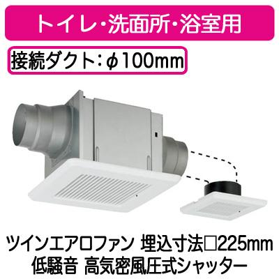 DVP-T14L 東芝 天井埋込形低騒音ダクト用換気扇 2部屋用 スタンダード格子タイプ トイレ・洗面所・浴室用