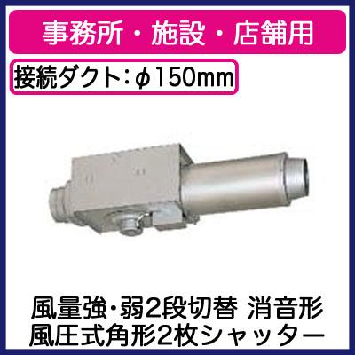 V-20ZMS5 三菱電機 換気扇 中間取付形ダクトファン 事務所・施設・店舗用