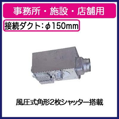 V-23ZMR2 三菱電機 換気扇 中間取付形ダクトファン 事務所・施設・店舗用