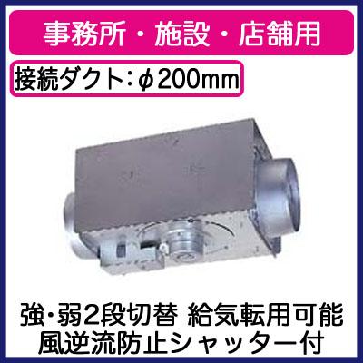 V-25ZM5 三菱電機 換気扇 中間取付形ダクトファン 事務所・施設・店舗用