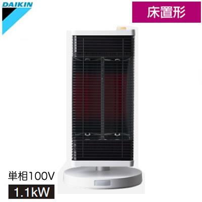 CER11VS-W ダイキン 遠赤外線暖房機 セラムヒート 住宅用 床置形 1.1kW 単相100V CER11VS-W