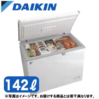 LBFG1AS ダイキン 業務用 冷凍ストッカー(冷凍庫) 横型ストッカー 容量142L
