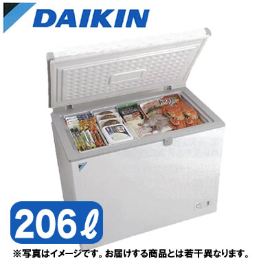 LBFG2AS ダイキン 業務用 冷凍ストッカー(冷凍庫) 横型ストッカー 容量206L
