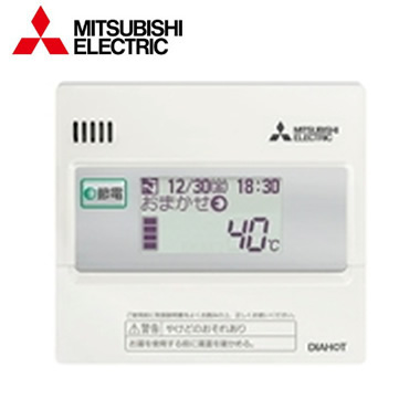 RMCB-N4 三菱電機 エコキュート 部材 給湯専用リモコン
