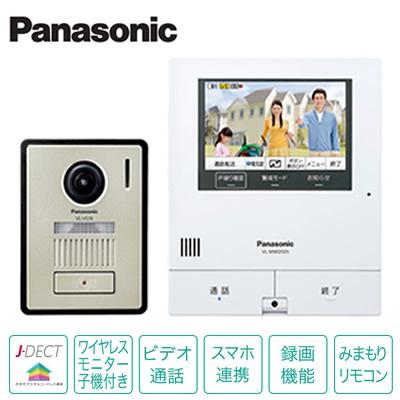 VL-SVD505KF パナソニック Panasonic 外でもドアホン テレビドアホン2-7タイプ 基本システムセット