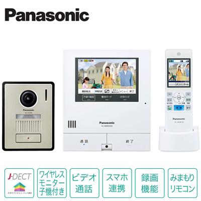 VL-SWD505KF VL-SWD505KF パナソニック Panasonic パナソニック Panasonic 外でもドアホン ワイヤレスモニター付テレビドアホン2-7タイプ 基本システムセット VL-SWD505KF, アルキメデススパイラル:901a185f --- officewill.xsrv.jp