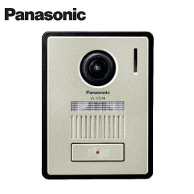 VL-V574L-N パナソニック パナソニック VL-V574L-N Panasonic VL-V574L-N テレビドアホン用システムアップ別売品 カメラ玄関子機 露出型 VL-V574L-N, KSC:e9e130dd --- officewill.xsrv.jp