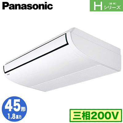 PA-P45T6HN1 パナソニック Panasonic オフィス・店舗用エアコン Hシリーズ 天井吊形 標準 シングル45形 (1.8馬力 三相200V ワイヤード)