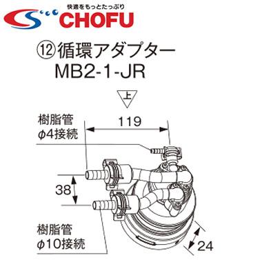 MB2-1-JR 長府製作所 エコキュート関連部材 追い炊き接続関連部材 循環アダプター架橋ポリエチレン管用